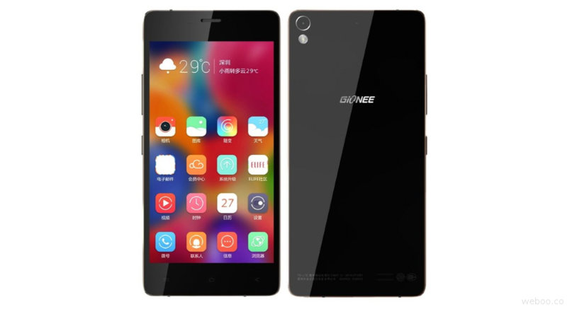 gionee elife s7 prix caract ristiques et o acheter. Black Bedroom Furniture Sets. Home Design Ideas