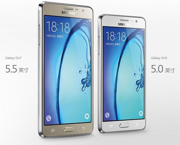 Best Price For Samsung Galaxy On5