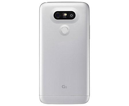 Comprar lg g5 amazon