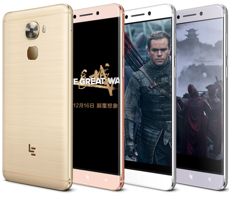 items letv leeco le pro 3 x720 Software