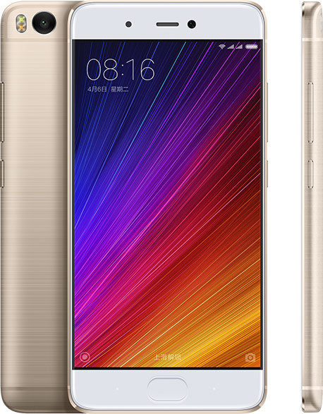 Price and specifications on Xiaomi Mi5s