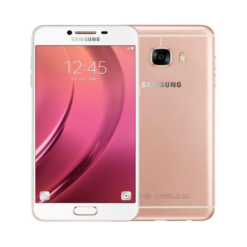 Meilleur Prix Pour Samsung Galaxy On5 2016