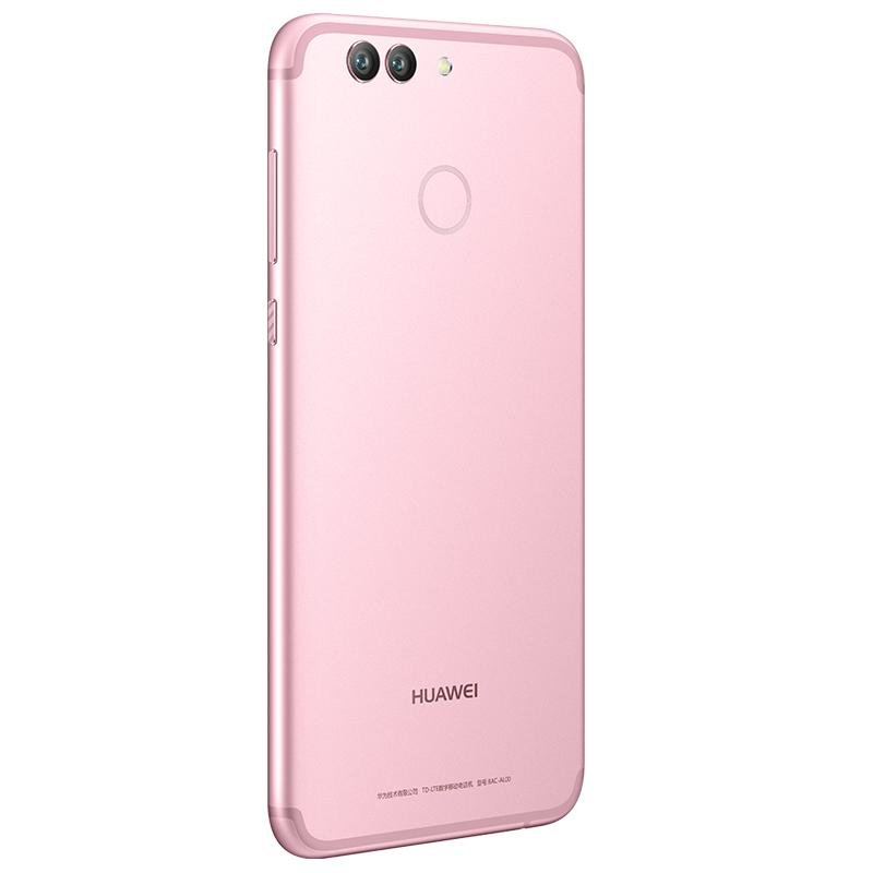 huawei nova 2i price. best price for huawei nova 2 plus 2i