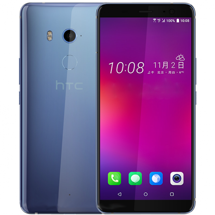 HTC U11+ announced: tiny bezels and huge battery improve ...