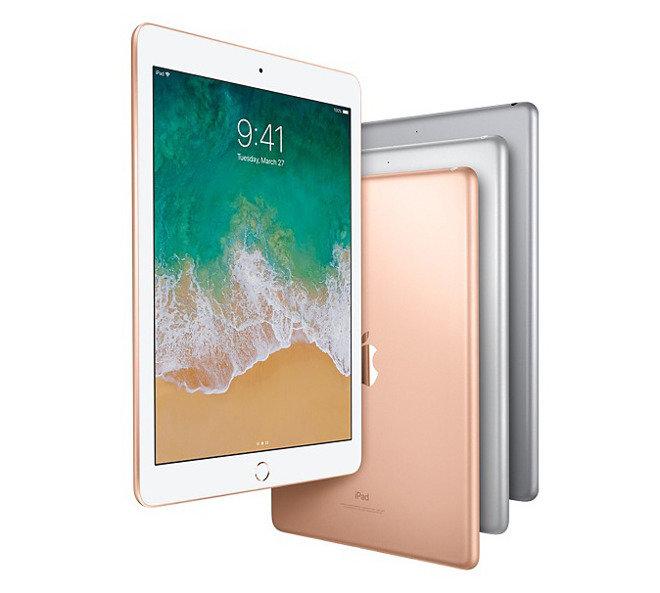 oferta iPad 2018