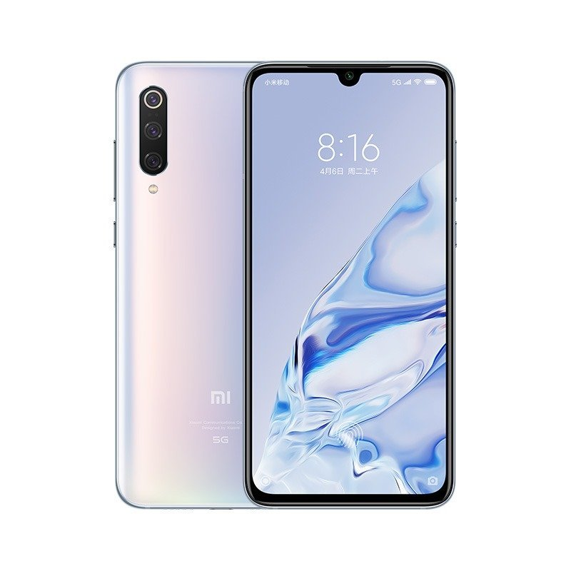 Antutu Benchmark Of Xiaomi Mi 9 Pro 5g Kimovil Com