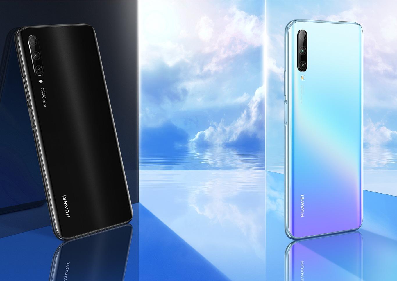 Antutu Benchmark of Huawei P smart Pro 2019 :: Kimovil.com