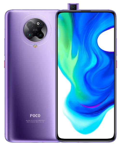 Poco F2 Pro · 6GB · 128GB