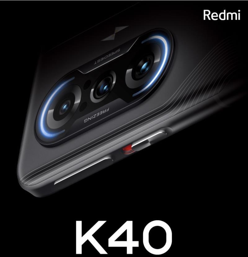 Xiaomi Redmi K40 Gaming Edition: Price, specs and best deals
