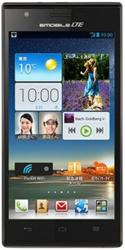 Photos:Huawei Ascend P2