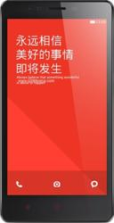 Photos:Xiaomi Redmi Note