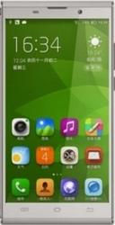 Photos:JiaYu G6