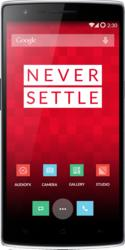 comparateur prix OnePlus One
