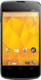 LG Nexus 4 price compare