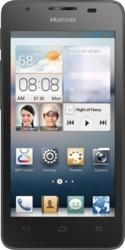 Photos:Huawei Ascend G510