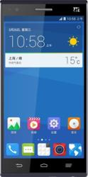 Photos:ZTE Star 1