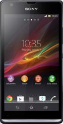 Photos:Sony Xperia SP