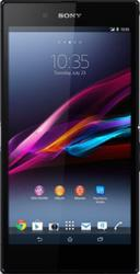 Photos:Sony Xperia Z
