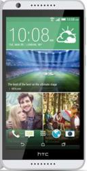 Photos:HTC Desire 820