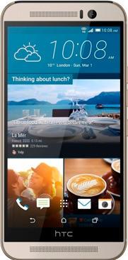 Antutu Benchmark of HTC One (M9)