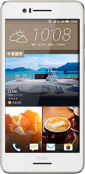 Photos:HTC Desire 728