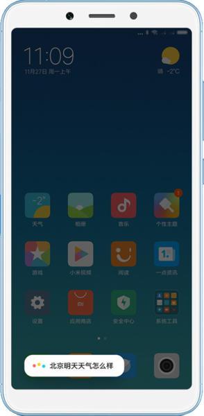 Antutu Benchmark of Xiaomi Redmi 6